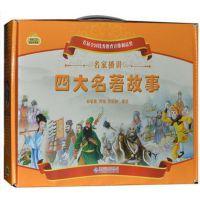 正版名家播讲儿童四大名著故事46CD红楼梦水浒西游记三国光盘碟片
