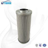 UTERS替代HYDAC液压油滤芯0030 D 010 BN4HC