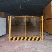 基坑护栏厂家 临边防护围栏 铁马交通护栏