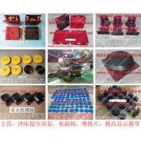 广州 楼顶设备减震器,高速冲床气垫式减震器找 东永源