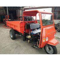 全新工地装载后卸式yabo2019体育 柴油大马力3吨自卸三轮车厂家