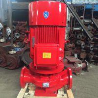 上海北洋泵业厂家直销XBD14/50-L消防泵/喷淋泵,XBD8/25-HY恒压切线泵,离心泵型号
