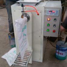 灰钙粉包装称_安丘科磊_粉剂物料小螺杆包装机_自动包装_自主设计