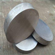 合金铝棒 6061铝圆饼 精密切割大规格实心铝合金棒 6063挤压圆棒