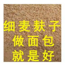 膨化米糠生产 粗粮米糠再加工设备 即食米糠粉机械