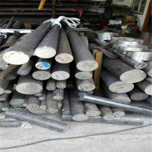 供应310S不锈钢圆钢 不锈钢棒 耐高温不锈钢圆钢 不锈钢棒 规格齐全