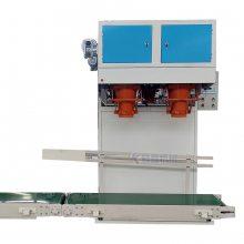 肥料称重机_安丘科磊_颗粒状物料自动包装称_有机肥包装设备_自动包装机的优势