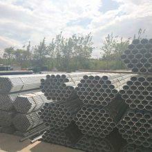 dn150镀锌钢管单价 给水镀锌钢管 1.5寸*4.5镀锌管 镀锌钢管与无缝钢管