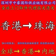 虎牌/象印/膳魔师保温杯进口清关 日本进口到四川重庆 国际快递空运香港专线