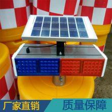 江门太阳能指示牌导向灯LED太阳能电子牌施工箭头三角指示牌灯