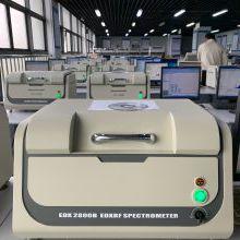 X荧光合金分析仪,大量供应