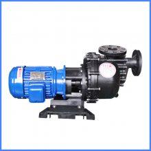 供应:PP耐腐蚀自吸泵 电动小型自吸泵 微型耐酸碱抽水泵 大头泵