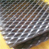 广东拉伸铝板网吊顶材料_幕墙菱型铝网格板