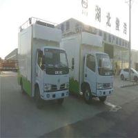 可分期提车东风多利卡移动厨房餐车箱长4.2米国六蓝牌车