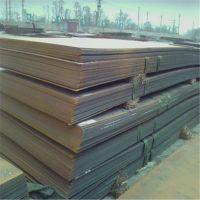 陕西现货销售NM360,耐磨钢板多少钱一吨