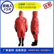 3M4690化学防护服 连体防化服 耐酸碱防护服