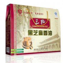 郑州香油礼品包装盒厂 强大团队 轻松服务