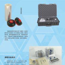 3v仪器 供应 金属光谱分析仪 测厚仪镁合金分析 厂家直销
