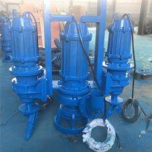 牟平潜水吸沙泵150ZJQ250-15-22质优价廉
