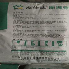石膏板嵌缝膏-合肥华星嵌缝膏-安徽嵌缝膏