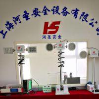 上海河圣安全设备有限公司