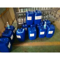 OXSILAN 薄膜表面处理剂,替换传统磷化