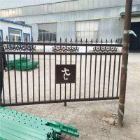 运动场围墙护栏 隔离栅厂家 锌钢护栏厂家