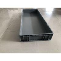 供应通用塑料物流箱 1200-500-148 塑料周转箱