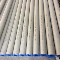 TP304不锈钢管 06Cr19Ni10不锈钢无缝管 温州厂家直销