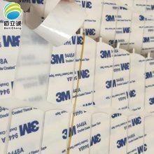 东莞 3m9448A双面胶贴 强力3m胶贴 泡棉双面胶贴 模切冲型厂家