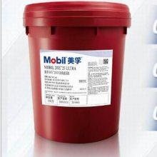 美孚DTE 24 UT长效抗磨液压油 ,Mobil DTE 25 Ultra,VG 68抗磨液压油