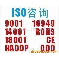 提供TS16949汽车行业管理体系认证