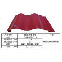 彩钢压型板YX58-156-310型 墙面板_上海新之杰压型钢板厂