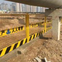 ***施工围栏 围挡护栏厂家 道路交通隔离防护栏