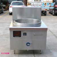 方宁大功率电磁炸锅 工业电炸炉 定时定温炸炉