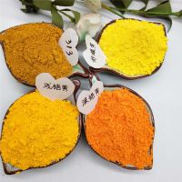河北铁黄厂家 专业生产氧化铁颜料 氧化铁黄 耐晒黄色颜料