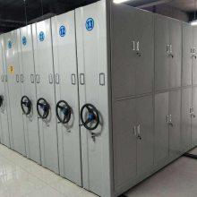 江西樟树密集架生产基地 档案密集架书架大型厂家 智能电动密集架可定做