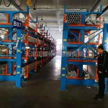 山西大型管类存放货架 先进可伸缩货架 悬臂架 节省空间