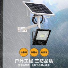 太阳能户外投光灯 四川成都太阳能投光灯厂家 150W太阳能投光灯多少钱一套