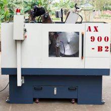 供应奥湘AX900-B2全自动合金圆锯片磨齿机