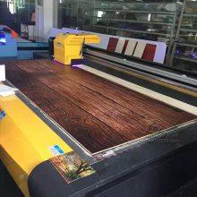 大型仿木纹uv喷墨打印机 家具开放漆木纹3D打印机厂家