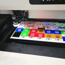 酒店标识牌定制门牌号标识牌推拉牌亚克力平板UV打印定制