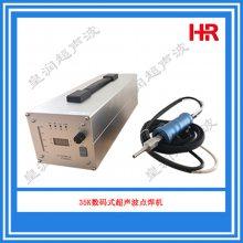 高精密超声波焊接机报价 塑料焊接超声波塑焊机批发
