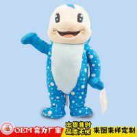 2017新款儿童玩具 大号80cm蓝色海豚礼品毛绒公仔 厂家定做