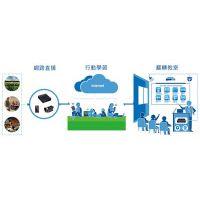 高清1080P会议录播系统的整体架构直播推流
