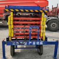 厂家货源河南 卫华 起重装卸设备SJY0.3-6液压升降台 质量保证欢迎来电