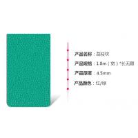 英利奥PVC羽毛球地胶,价格优惠