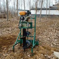 手推式汽油挖坑机/带支架植树钻眼机/多功能电线杆子挖坑机价格