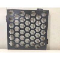 环球国际影城装饰三角形冲孔板-冲孔铝板质量保证