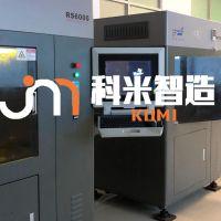 东莞市科米模型科技有限公司